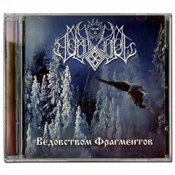 TEMNOZOR - Sorcery of fragments - CD