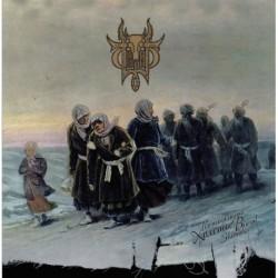 SIVYJ YAR - Burial Shrouds - CD