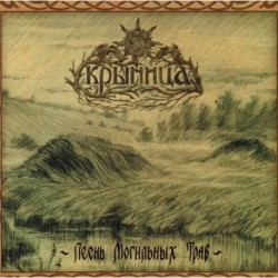 KRYNITZA - The Song of the Sepulchral Grass - CD DIGIPACK