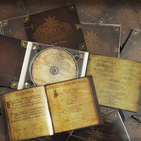 KRYNITZA - Hail the Sun - CD DIGIPACK