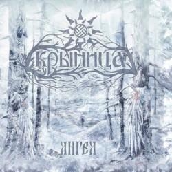 KRYNITZA - Angel - CD DIGIPACK