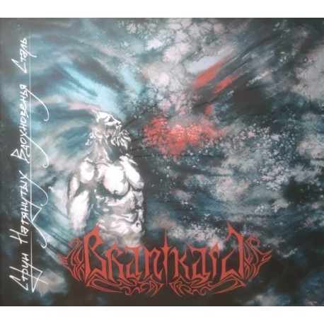 BRANIKALD - The Strings of Inspiration Sing - CD digipak