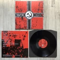 NKVD - Vlast - VINYL LP handnumbered 200 copies