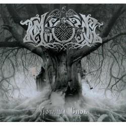 TEMNOZOR - Haunted Dreamscapes - CD (regular)