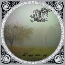 JAR - Po drugiej stronie mgly - CD