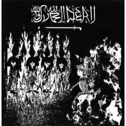 SVOLDER - Desecration of the Five Holy Pillars - CD