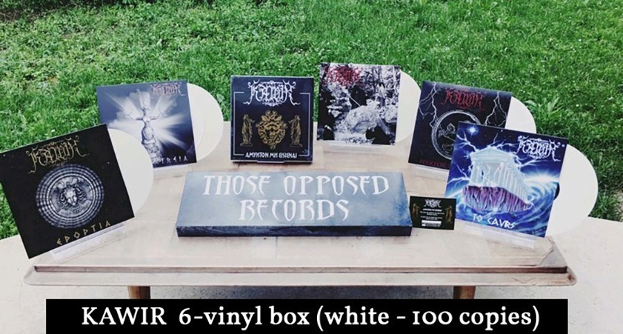 Kawir Vinyl Box White