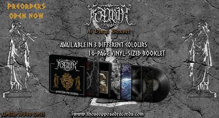 Kawir vinyl boxset